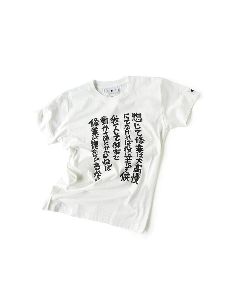 Yoshiyuki / T-shirt #25