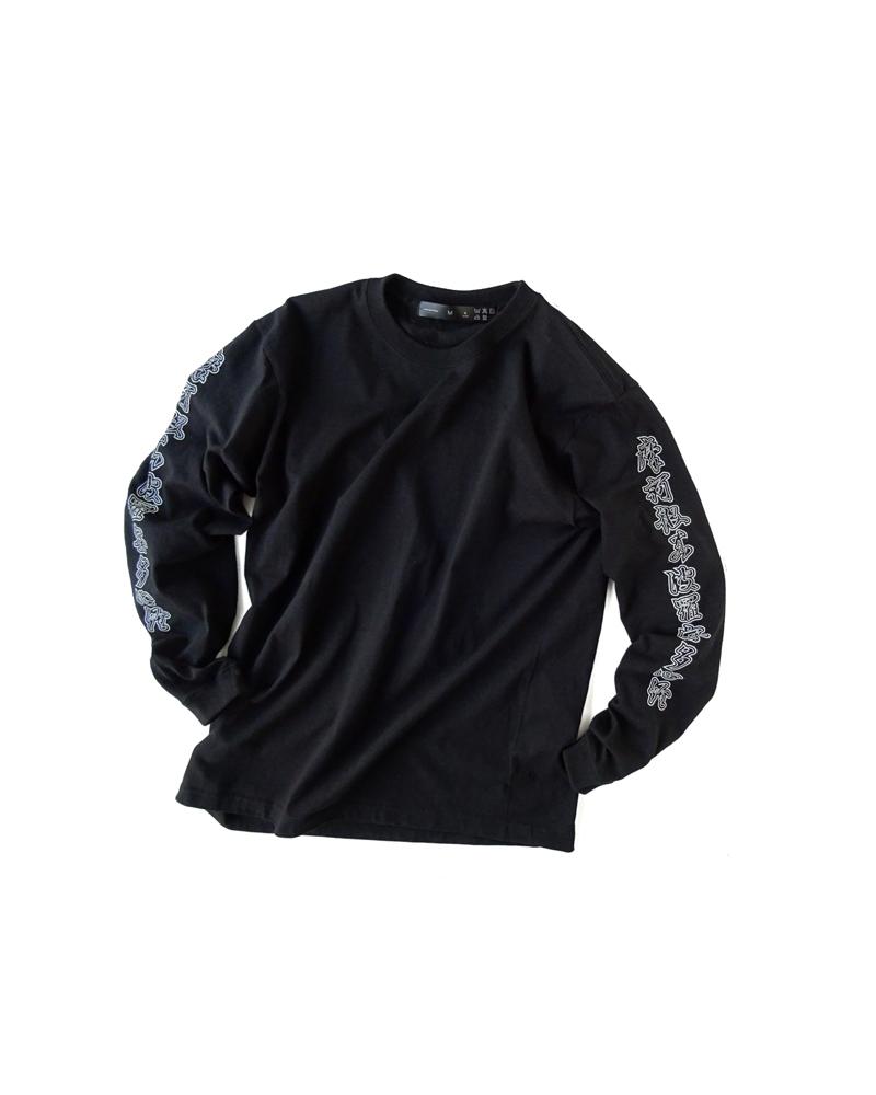 "OSA/ T-shirt  #0 ""Kuu"" black Image"